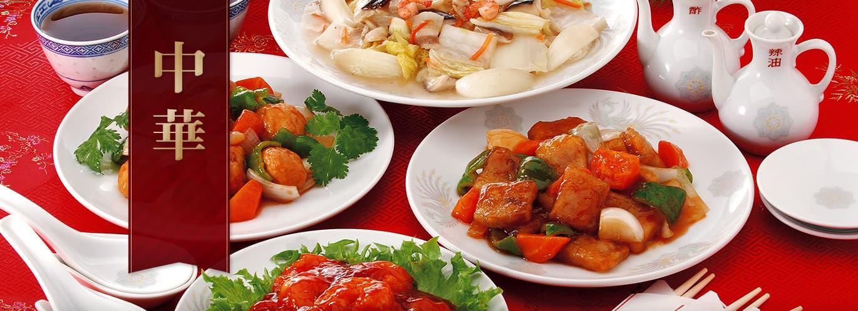食研株式会社 中華加工食品
